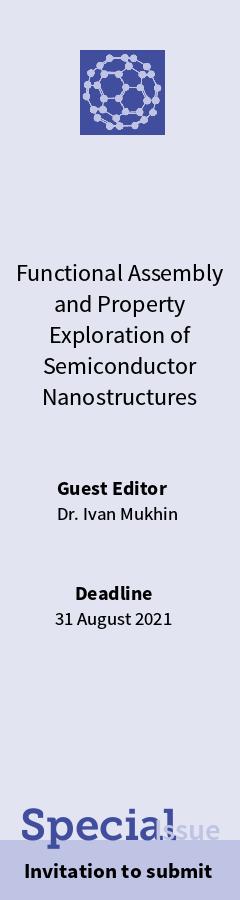 Спец.Выпуск Nanomaterials